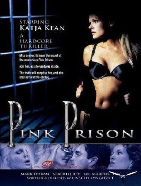 Розовая тюрьма - Pink Prison