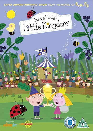 ��������� ����������� - Ben and Holly's Little Kingdom