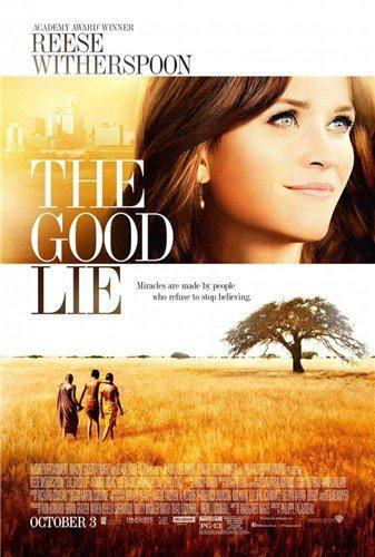 Ложь во спасение - The Good Lie