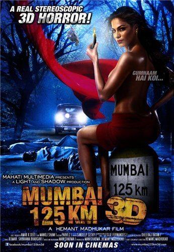 125 км. до Мумбаи - Mumbai 125 KM
