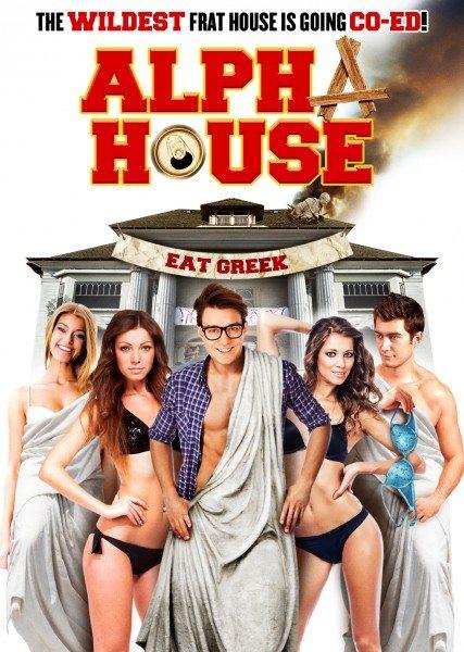 Общага - Alpha House