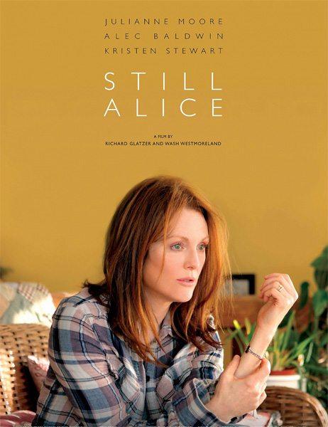 Все еще Элис - Still Alice