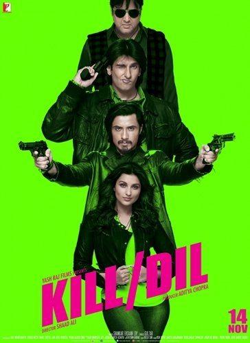 Прямо в сердце - Kill Dil