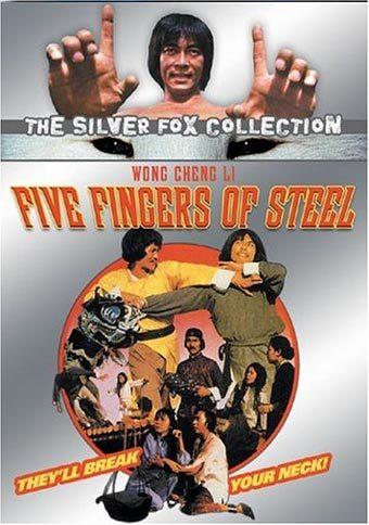 Пять пальцев из стали - Huet seung