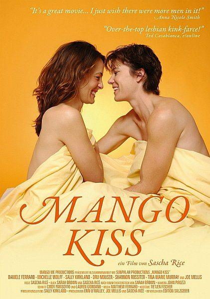 Поцелуй манго - Mango Kiss