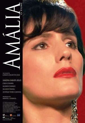 Амалия - Amalia