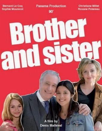 Брат и сестра - FrГЁre & soeur