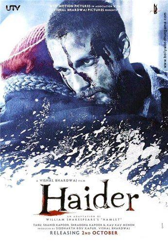Хайдер - Haider