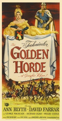 Золотая орда - The Golden Horde