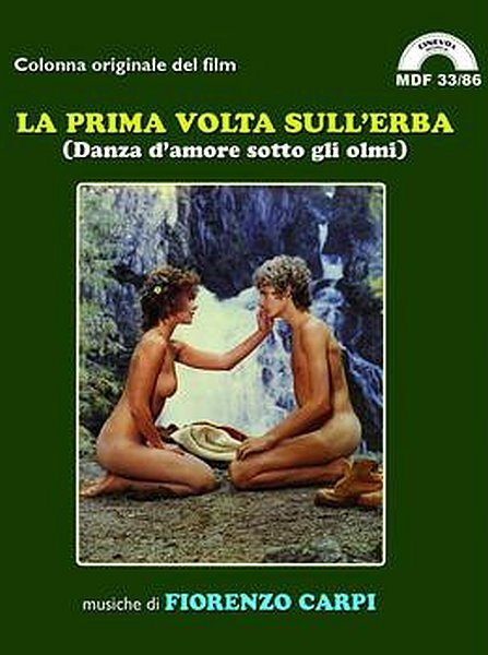 Любовь под вязами - La prima volta, sull'erba