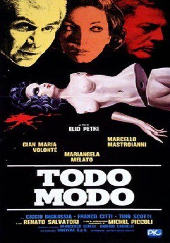 Тодо Модо - Todo Modo
