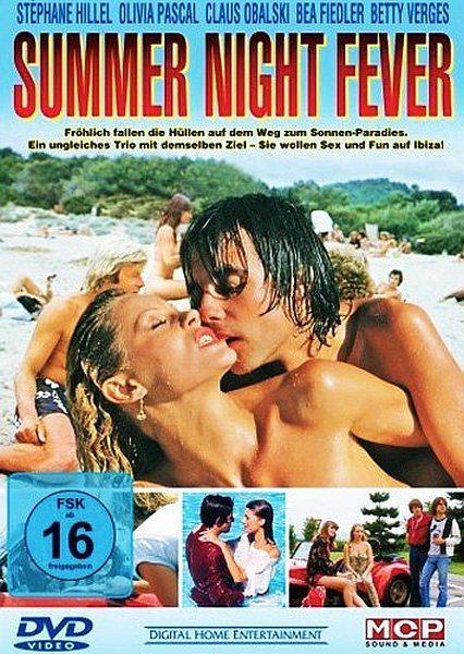 Жар в летнюю ночь - Summer Night Fever