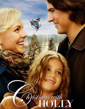 ��������� � ����� - Christmas with Holly