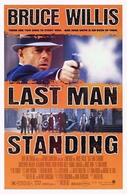 ����� - �������� - Last Man Standing