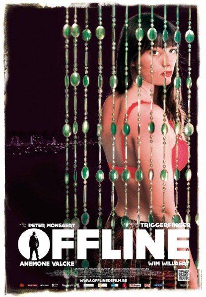 Вне сети - Offline