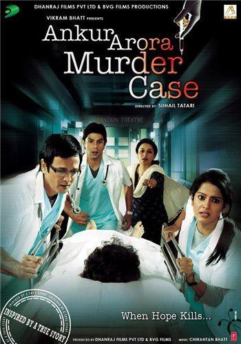 Дело о смерти Анкура Ароры - Ankur Arora Murder Case