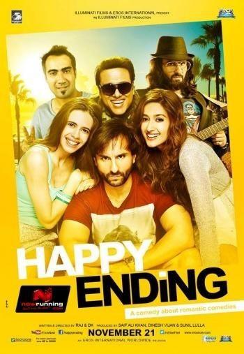Счастливый финал - Happy Ending