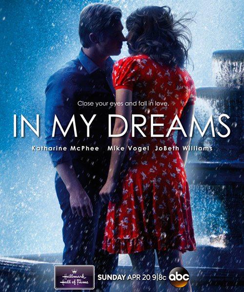 В моих мечтах - In My Dreams