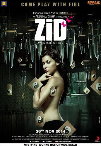 Упрямство - Zid