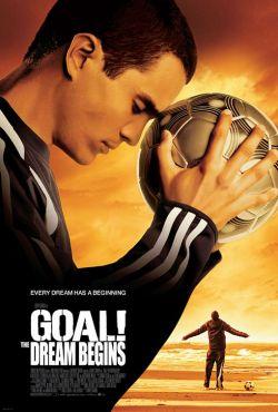 Гол! - Goal!
