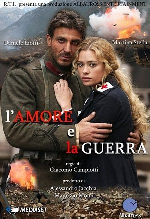 Любовь и война - L amore e la guerra