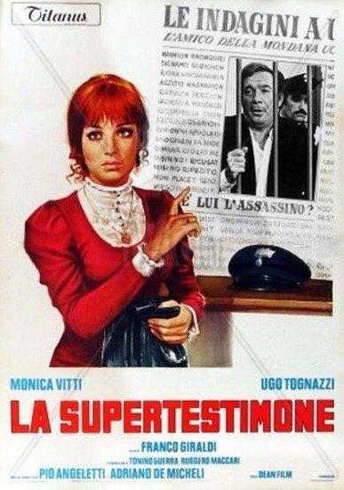 Суперсвидетель - La supertestimone