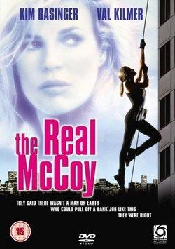 Настоящая Маккой - The Real McCoy