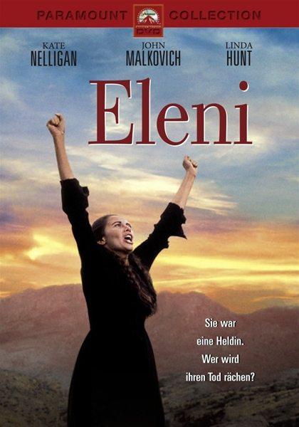 ����� - Eleni