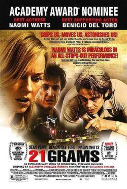 21 грамм - 21 Grams