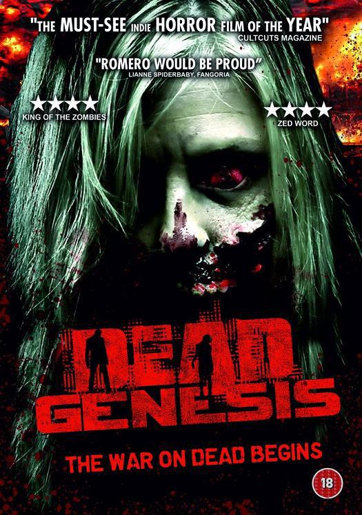 ���������� ��������� - Dead Genesis