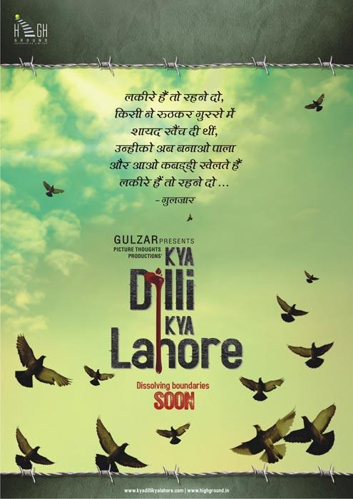 Между Дели и Лахором - Kya Dilli Kya Lahore