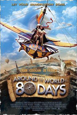 Вокруг Света за 80 дней - Around the World in 80 Days