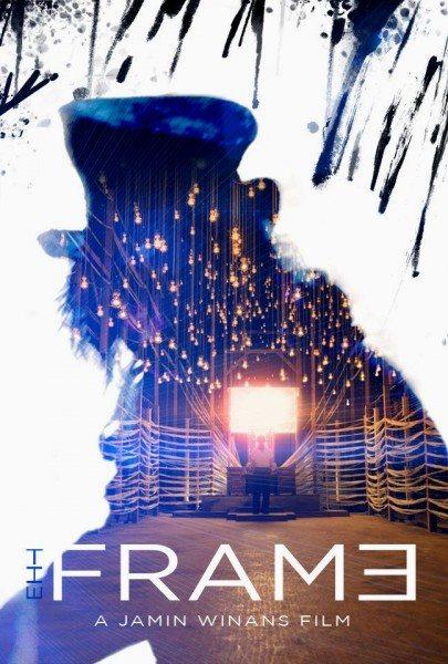 Кадр - The Frame