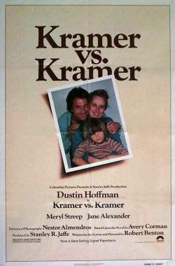 Крамер против Крамера - Kramer vs. Kramer