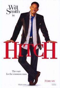 Правила съема: Метод Хитча - Hitch