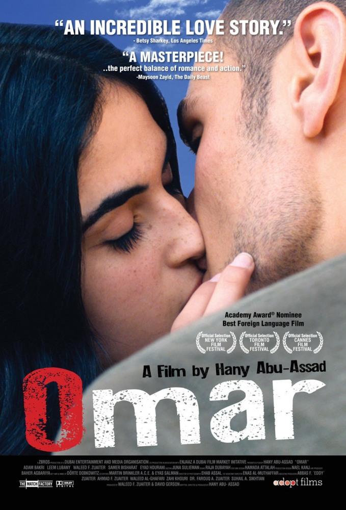 Омар - Omar