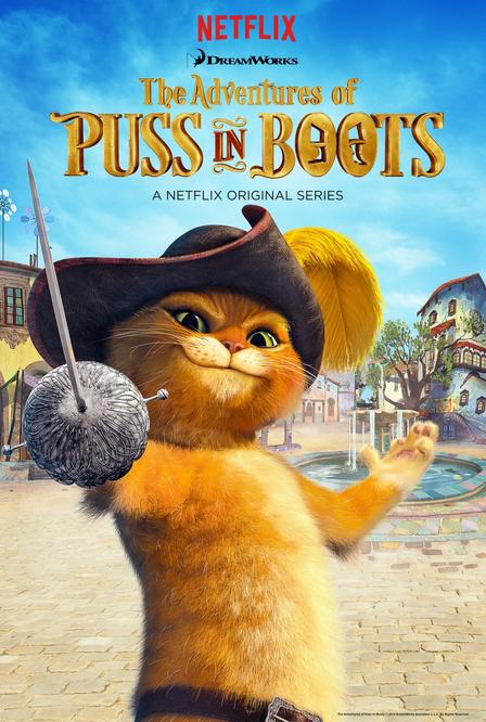 Приключения кота в сапогах - The Adventures of Puss in Boots