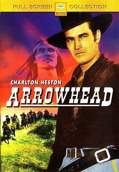 Острие стрелы - Arrowhead