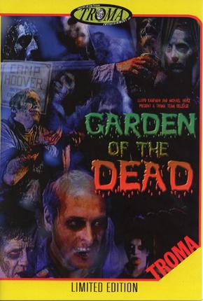 ��� ��������� - Garden of the Dead