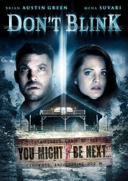 Последняя остановка - Don't Blink
