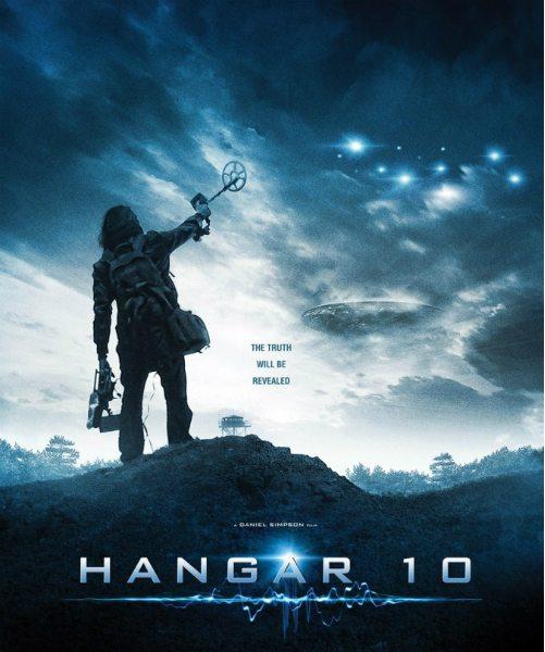 Ангар 10 - Hangar 10