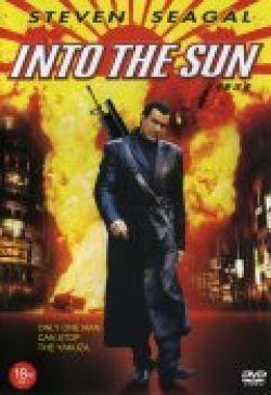 Тень якудза - Into the Sun