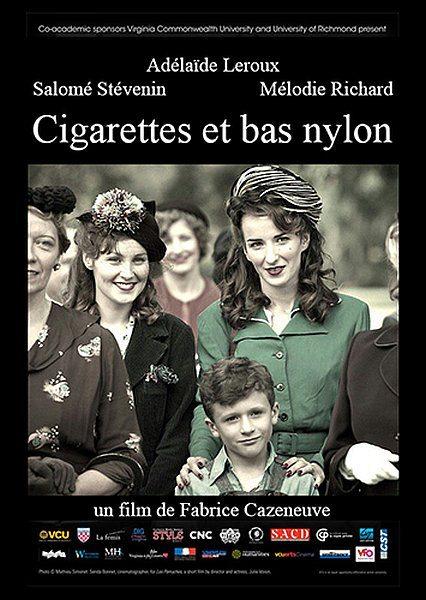 Сигареты и нейлоновые чулки - Cigarettes et bas nylons