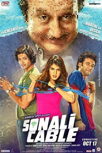 ��������� �������� ������ - Sonali Cable