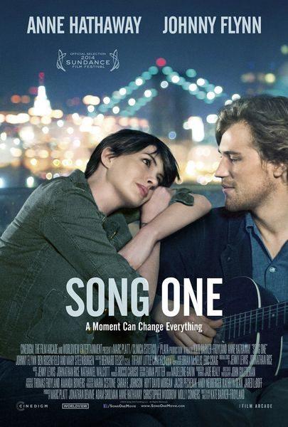 Первая песня - Song one