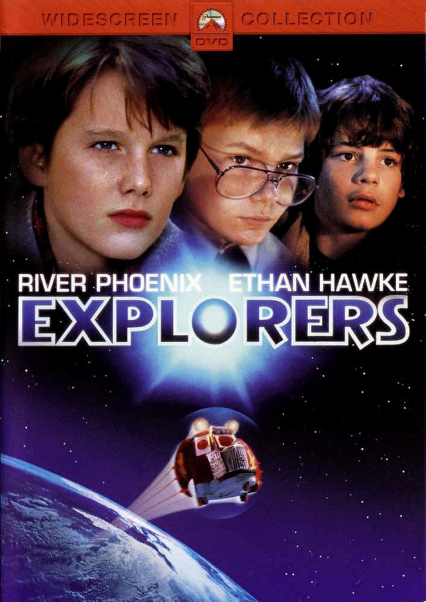 Исследователи - Explorers