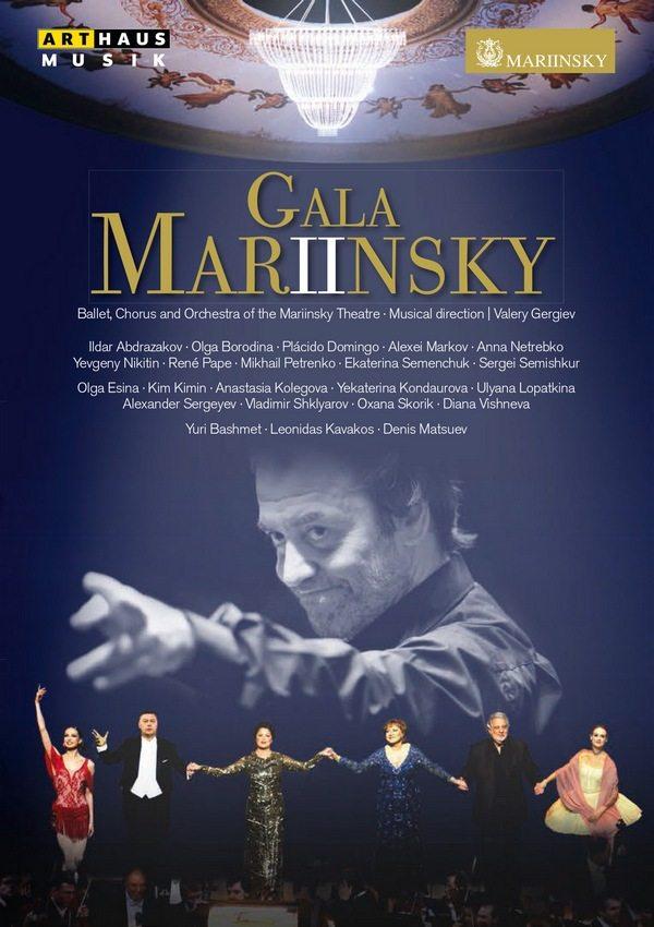 Гала-концерт открытия новой сцены Мариинского театра