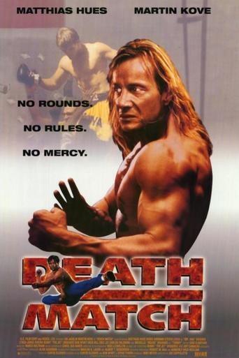 Бой до смерти - Death Match