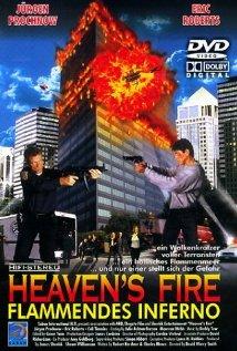 Небесный огонь - Heaven's Fire