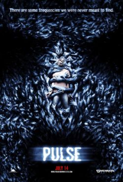 Пульс - Pulse